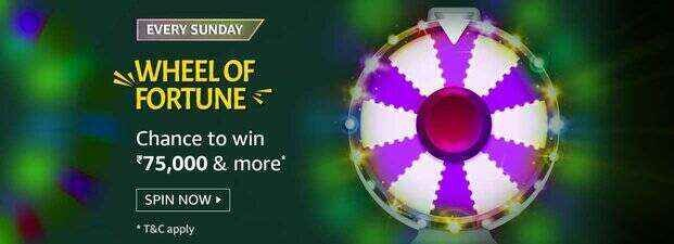 Answers to the Amazon Wheel of Fortune Quiz 1 August 2021